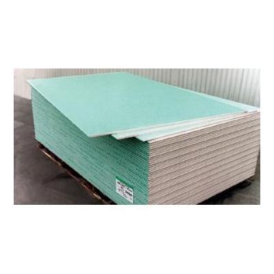 Placi rigips siniat umezeala 12.5x1.20x2.60